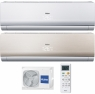 Сплит-система Haier AS12NS2ERA-W/1U12BS3ERA