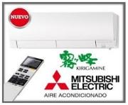 Сплит-система Mitsubishi Electric MSZ-FH25VE/MUZ-FH25VE