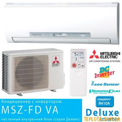 Сплит-система Mitsubishi Electric MSZ-FD35VA/MUZ-FD35VA