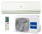 Сплит-система Haier Lightera DC Inverter AS24NS3ERA-W/1U24GS1ERA