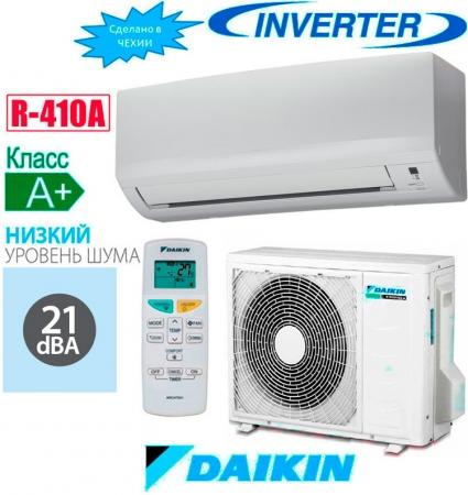 Сплит-система Daikin FTXB25C/RXB25C