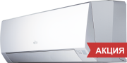 Сплит-система Fujitsu Classic Euro ASYG09LLCD/AOYG09LLCD