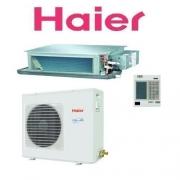 Сплит-система Haier AD242ALEAA/AU242AGEAA
