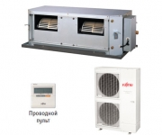 Сплит-система Fujitsu ARYC45LC/AOYD45LA