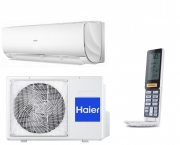 Сплит-система Haier Lightera DC-Inverter AS09NS5ERA-W/1U09BS3ERA
