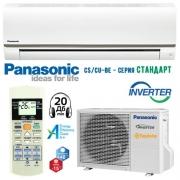 Сплит-система Panasonic Компакт CS-BE20TKD/CU-BE20TKD
