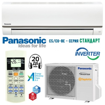 Сплит-система Panasonic Компакт CS-BE25TKE/CU-BE25TKE